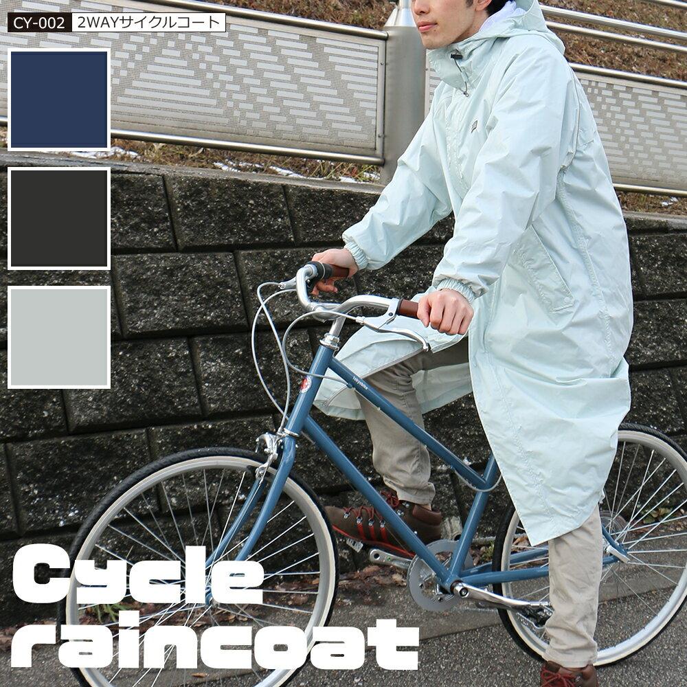 自転車の 自転車 ウェア レディース おしゃれ : ... おしゃれ 自転車用