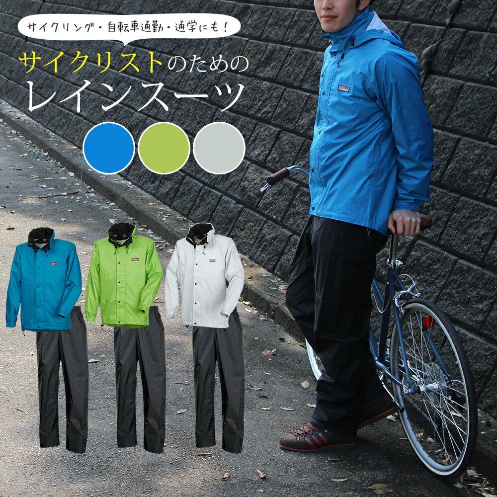★送料無料★CY-003 サイクル ...