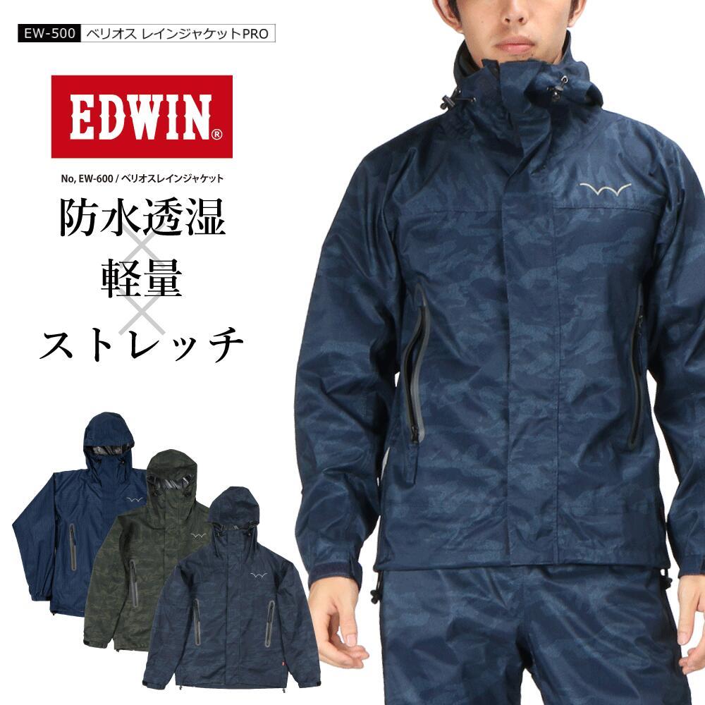 beec27f6b263d4 レインジャケット メンズ EDWIN レインウェア エドウィン メンズ おしゃれ かっこいい 防水 通勤 通学 リュック レジャー レイン