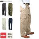 作業ズボン カーゴパンツ メンズ 安い ユニフォーム 作業服 作業着 農業 ズボン パンツ 長ズボン