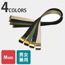 ショッピングカラー 035 ナイロンベルト Mサイズ【ベルト】