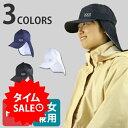 ショッピング登山 レインキャップ 帽子 レインレイングッズ メンズ レディース 男女兼用 帽子 PU アウトドア 梅雨対策 散歩 農作業 旅行 登山 ガーデニング C-1 レインキャップ
