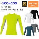 コーコス CO-COS HYBRIDパワーサポート長袖 G-1118 4L 5L 春夏 SS アウトドア スポーツ メンズ レディース 男女 ユニセックス インナー 肌着 大きいサイズ 熱中症対策
