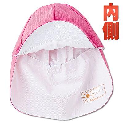 【メール便OK】日よけフラップ付赤白帽子☆UV約99%カットで熱中症予防に♪フットマーク体操帽子体操帽子14カラー展開体操服類幼児フリーサイズ