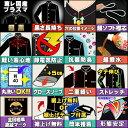 学生服【楽天ラン...