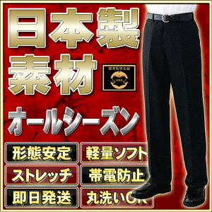 スペシャル ファッション
