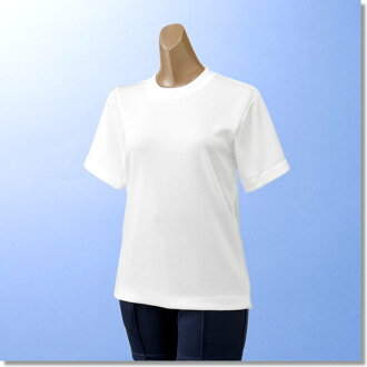 Quick-drying short sleeve t-shirt (back mesh) 120-150fs3gm