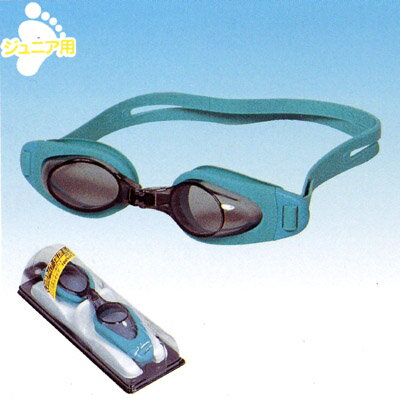 Swimming goggles for primary schoolchildren that a swimming glass foot mark is tough