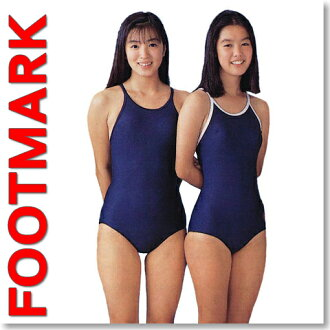 10/25/2013 ~ 11/1 ★ Rakuten ranking Prize ★-girl school swimsuit S-LL (ladies fashion / sports / sales / swimsuit / girls / women's / store)