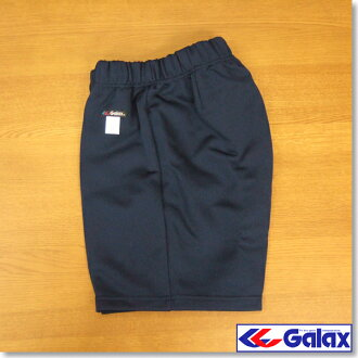 10/25/2013-11/1 Small-facing junior high school, Galax luxury quarter pants 120-130