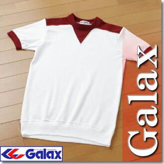 Japan Junior High School Athletic Federation recommended products. GALAX ( Galax )-yoke collar short sleeve gym clothes (color) S-LLfs3gm