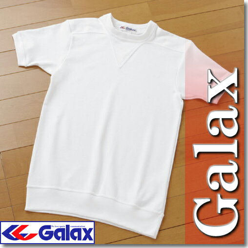 Japan Junior High School Athletic Federation recommended products. GALAX ( Galax )-yoke collar short sleeve uniform] 3Lfs3gm