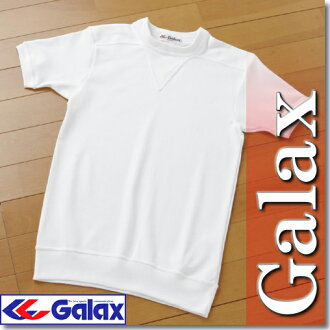 10/25/2013-11/1, Books recommended by the junior high school Athletic League. GALAX ( Galax )-yoke collar short sleeve uniform] S-LL