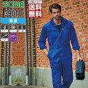 ショッピング和 2点 送料無料 大きいサイズ SOWA 春夏 長袖 つなぎ 39010 メッシュ 全4色 桑和 カバーオール 作業着 作業服 3L 4L 6L