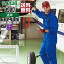 ショッピングつなぎ 2点 送料無料 大きいサイズ SOWA 通年 長袖 つなぎ 9900 シワになりにくい タフ素材 全7色 桑和 カバーオール 作業着 作業服 3L 4L 6L