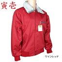 ショッピングジャケット 寅壱 2530-124 パイロットジャンパー セール特価品
