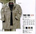寅壱 鳶服 7601-186 ミニ衿オープン M〜3L
