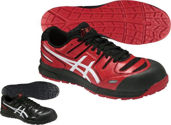 アシックス asics 安全靴 FCP103 ウィンジョブ