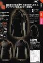 男性流行服飾 - ジーベック XEBEC 防寒着 33901 ジップアップ 防風インナー S〜LL