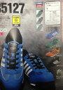 ジーベック XEBEC 安全靴 85127 セフティシューズ