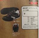 ジーベック XEBEC 安全靴 85187 セフティシューズ