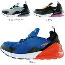 安全靴 ジーベック 85135 プロスニーカー 22〜30
