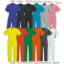 作業着 作業服 DON 118 半袖ツナギ服 L オレンジ33 作業服から事務服まで総アイテム数10万点以上 綺麗で丁寧な刺しゅう職人の店