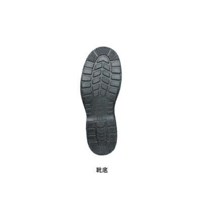 ポリウレタン2層底安全靴AN3051ベロア23.5・EEE