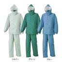 作業着 作業服 A-680 エントラントHP ハイテクスーツ(上下セット) LL ブルー2[作業服から事務服まで総アイテム数10万点以上!][綺麗で丁寧な刺しゅう職人の店]