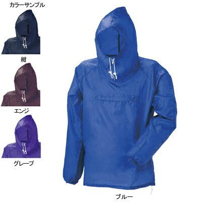 作業着 作業服 J-700A ヤッケ LL 紺26の商品画像