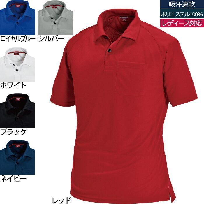 作業服・作業着 バートル BURTLE 105 半袖ポロシャツ 4L