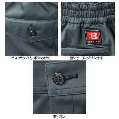 バートル BURTLE 6079 レディースパ...の紹介画像3