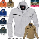 6081 working clothes Vertol jacket 4L