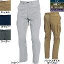 送料無料  作業服・作業着・作業ズボン 春夏用 バートル B...