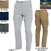 作業服・作業着・作業ズボン バートル BURTLE 6086 カーゴパンツ 91〜100