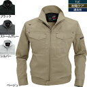 1101 working clothes Vertol jacket S - LL
