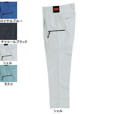 【送料無料】作業着 作業服 作業ズボン バートル...の商品画像