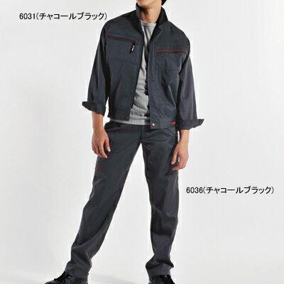 【送料無料】作業着 作業服 作業ズボン バート...の紹介画像2