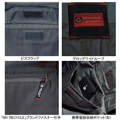 【送料無料】作業着 作業服 作業ズボン バート...の紹介画像3