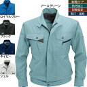 7061 working clothes Vertol long sleeves blouson S - LL