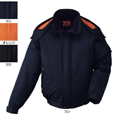 防寒着 防寒ブルゾン ジーベック 592 ブルゾン XL 作業着 作業服 防寒着 ブルゾン メンズ
