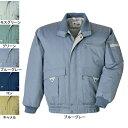 ショッピングジャケット 作業着 作業服 ジーベック 922 ブルゾン XL・ブルーグレー43