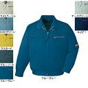 作業服 作業着 自重堂 42000 ブルゾン 5L・ブルーグレー015