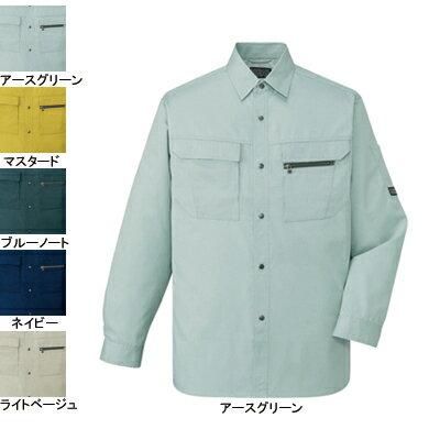 作業着 作業服 自重堂 46204 長袖シャツ ...の商品画像