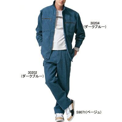 作業服・作業着 自重堂 30204 長袖シャツ XLの紹介画像2