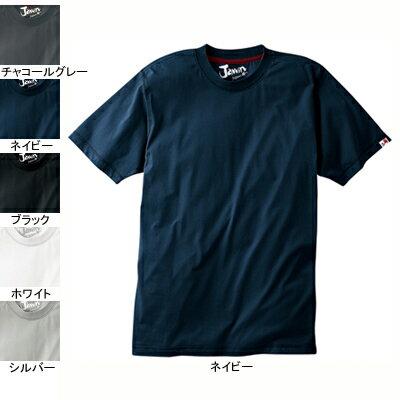 作業着 作業服 自重堂 55314 吸汗・速乾半...の商品画像