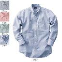 作業着 作業服 サンエス JB55016 男女兼用長袖シャツ(全4色) L・ブルー4