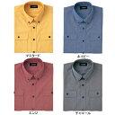 サービス・アミューズメント サンエス JB55031 男女兼用長袖シャツ(全4色) XL