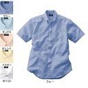 作業着 作業服 サンエス JB55060 メンズ半袖シャツ(全5色) 5L・ブルー4