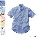 作業服 作業着 サンエス JB55060 メンズ半袖シャツ(全5色) M・イエロー10